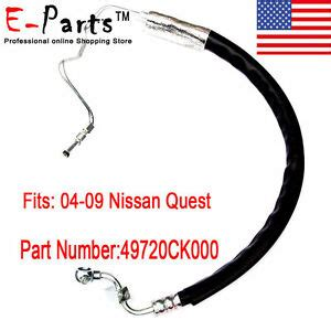 Power Steering Pressure Line Hose Assembly Fits Nissan