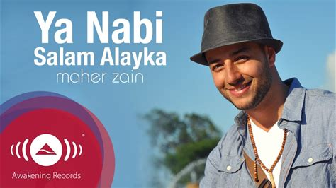Ya Nabi Salam Alayka (international Version