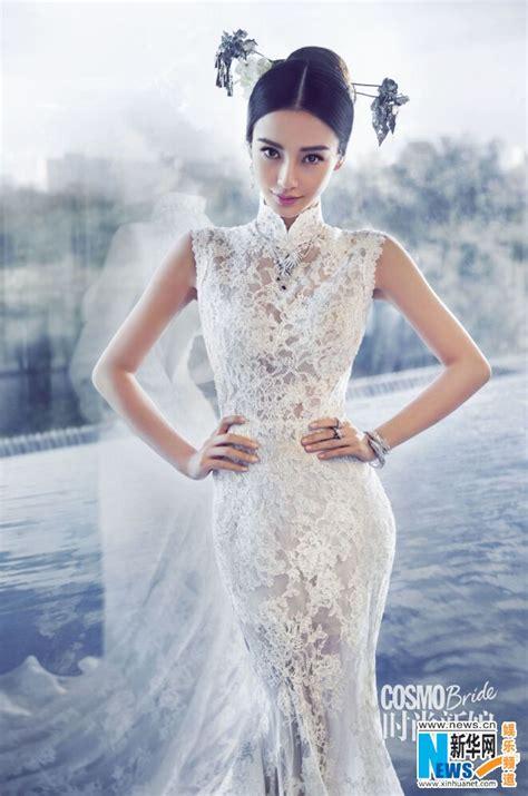 angelababy wedding qipao  western influences wedding