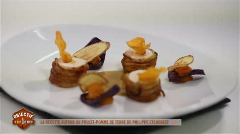 recette de cuisine de chef les recettes de philippe etchebest photos de objectif