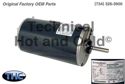 carrier fan motor replacement carrier hd52ak001 fan motor