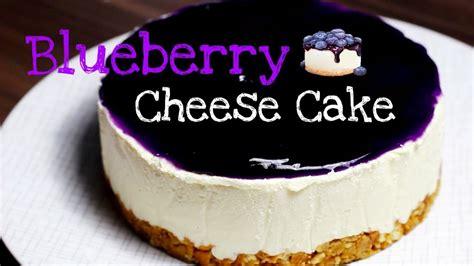 Asal usul adanya rainbow cake konon pertama dibuat oleh kaitlin saat pesta perpisahan sahabatnya. Blueberry Cheese Cake - No Bake Ala BreadTalk |Nayl Moon| - YouTube