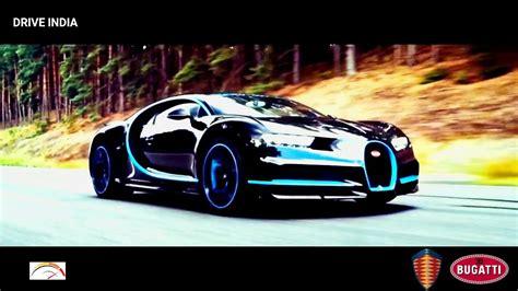 Bugatti Chiron Vs Koenigsegg Agera R