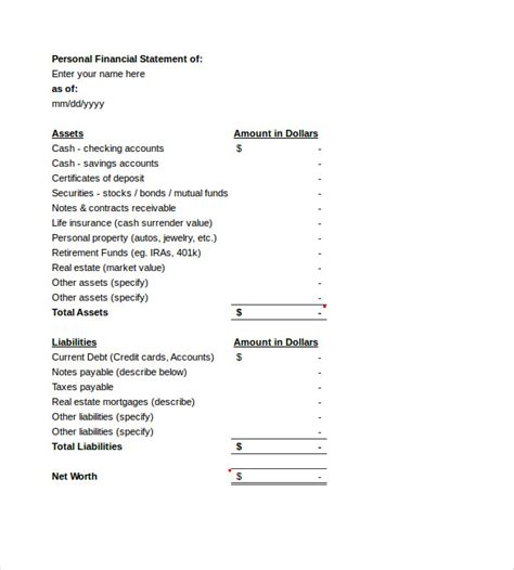 personal income statement template free personal financial statement forms sludgeport919 web fc2