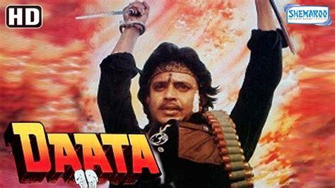 Daata {hd}- Mithun Chakraborty, Shammi Kapoor, Padmini
