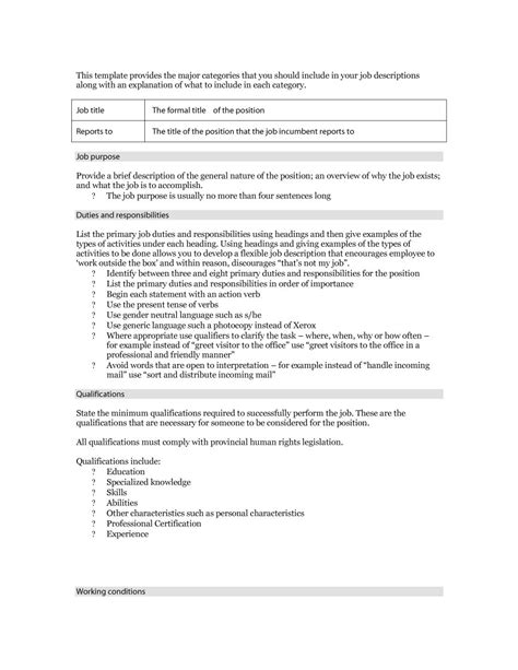 Job Descriptions Template Job Description Template. What Are Some Good Skills To List On A Resume. Resume Examples For Law Enforcement. Photo Resume Template. Examples Of Teaching Resumes. Resume For Accounts Payable. Writing Resume Objective. How Do Make A Resume. Substitute Teacher Resume