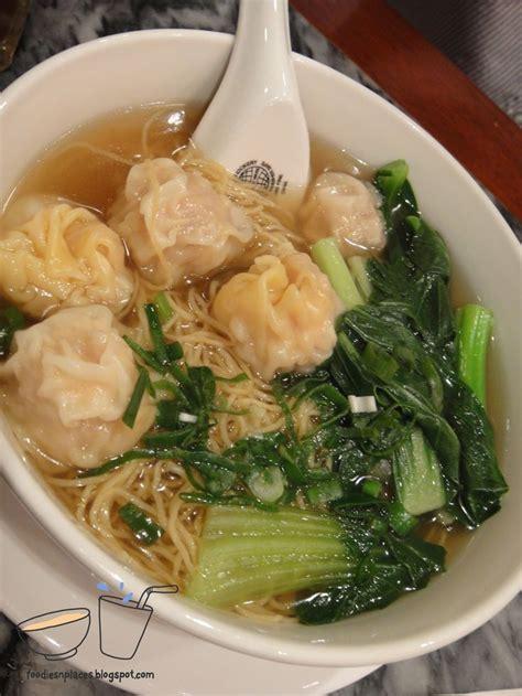 17 Best Images About Food On Pinterest Restaurant