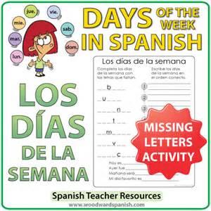 Spanish Days of the Week Activities