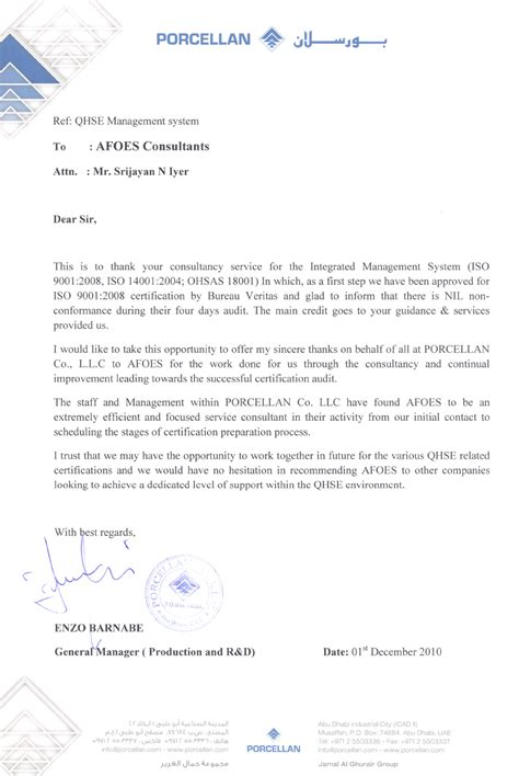 business appreciation letter sample