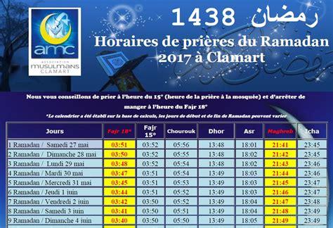 calendrier ramadan    calendar printable