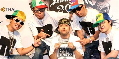 Hip-hop Group