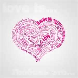 Love Words - Sweet Memories