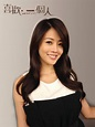 Lene Lai as Cheng Le Xuan   Love Myself or You - Taiwanese ...