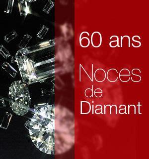 anniversaire de mariage 60 ans noces de diamant 60 ans de mariage