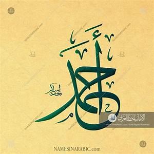 Ahmad, Name, In, Arabic, Calligraphy