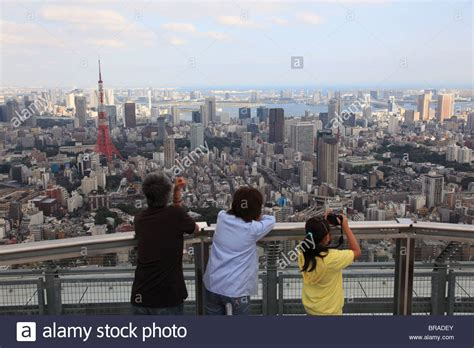 Tokyo City View Observation Deck, Mori Building, Roppongi