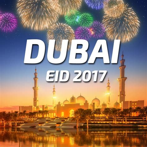 dubai  eid holiday packages uae tours travel