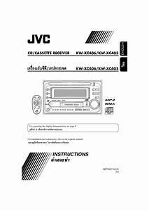 Kw-xc405 Manuals