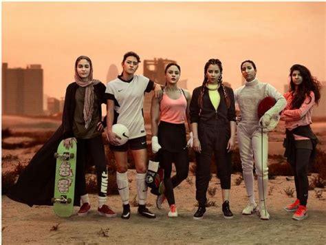 video nike  launch pro hijab  muslim women athletes