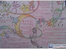 三年级关于春节的手抄报,三年级春节手抄报内容图片