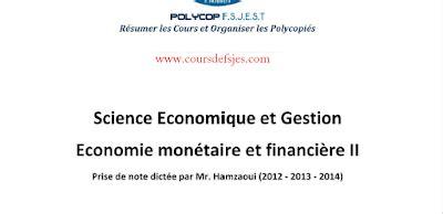 economie monetaire  financiere  cours resume cours