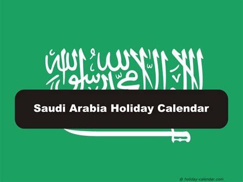 aramco calendar calendar printables  blank