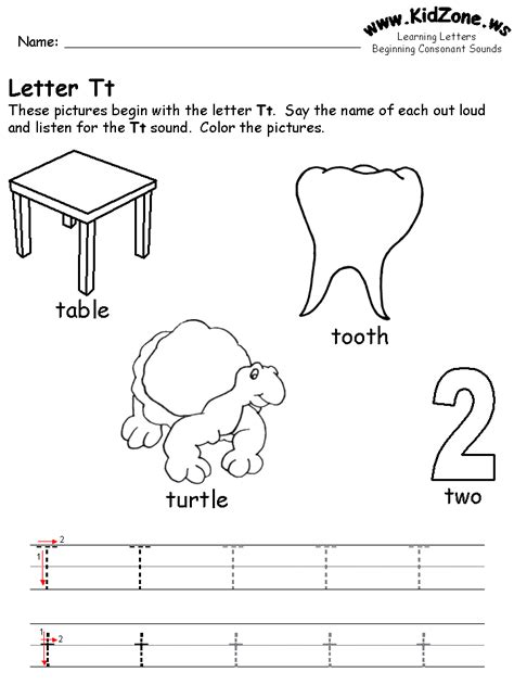 also this site learning letters worksheet