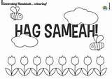 Coloring Hag Sameach Hanukkah sketch template