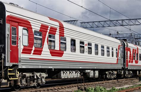 Ржд. билеты на поезда