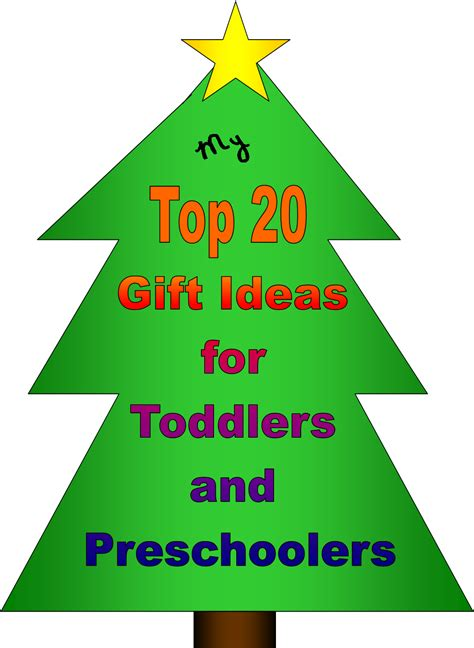 gift ideas for toddlers and preschoolers confessions
