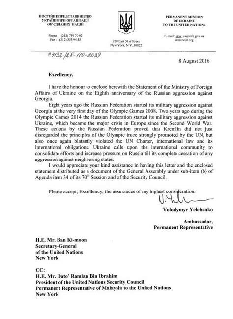 ambassador volodymyr yelchenko   letter