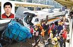 台鐵太魯閣號發生重大車禍 列車司機當場死亡24人傷--台灣頻道--人民網
