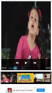 Toyor Al Janah : toyor al janah videos offline apk download free entertainment app for android ~ Medecine-chirurgie-esthetiques.com Avis de Voitures