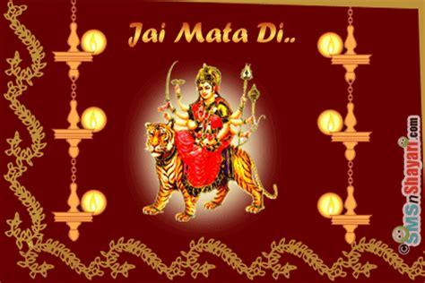 Digital Navratri Mata Wallpaper by Happy Navratri Durga Maa Mata Devi Images Photo Dp Hd