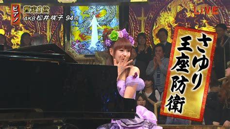ピアノ teppen