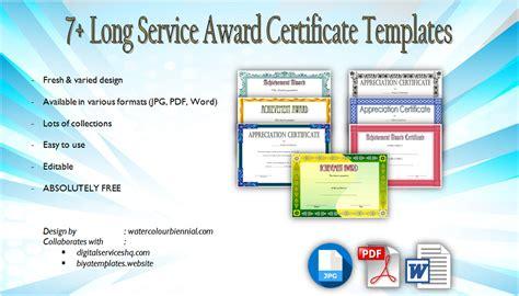 baseball achievement certificate templates   choices