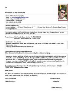 model resume in word file application for any suitable job resume 2014