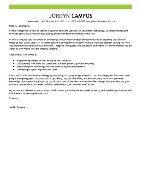 leading professional software specialist cover letter