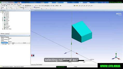 ansys design modeler basic tutorial  body