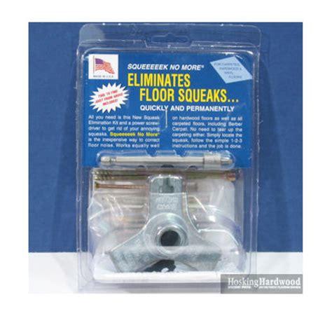 tools accessories squeaky floor repair squeeek no