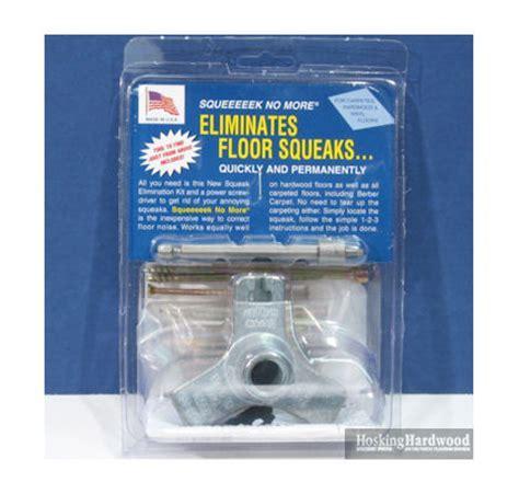 Tools & Accessories: Squeaky Floor Repair   Squeeek No