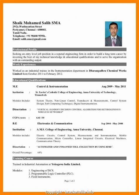 best hr resume format for fresher sle resume format for