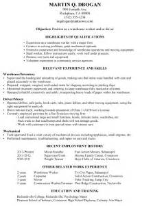 warehouse no experience resume resume sle warehouse worker driver