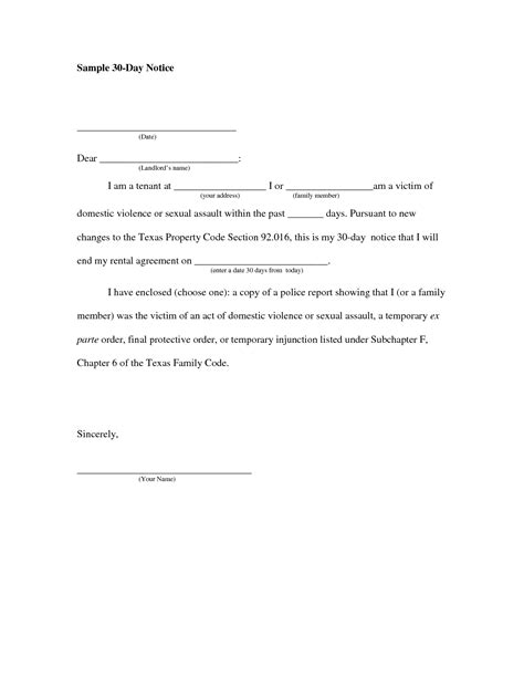 moving house notice letter sample