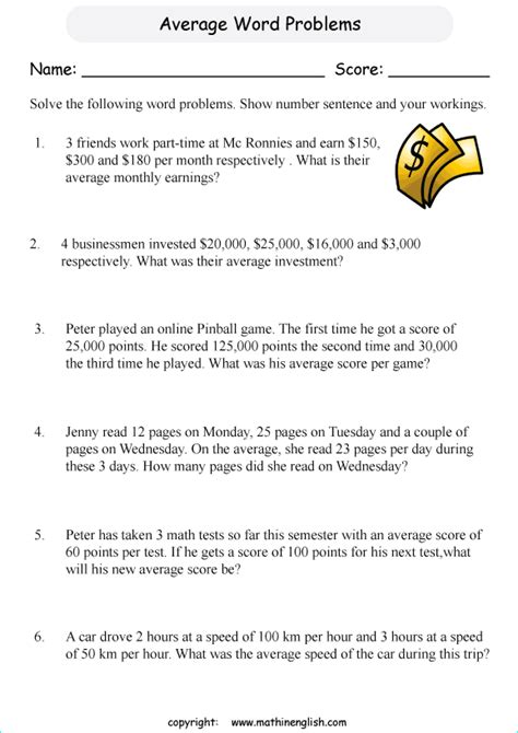 read  solve  challenging math average word