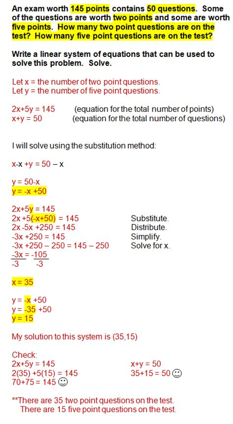 solving systems of equations word problems pdf limited