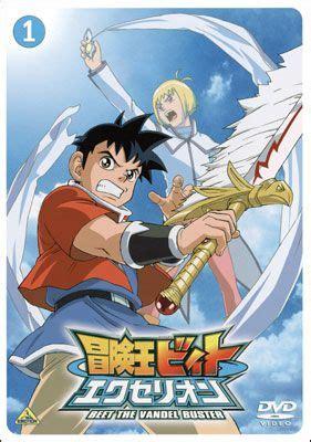 Fruit Basket Anime Ultime Beet The Vandel Buster Excelion Le De Anime