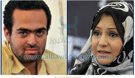 The Spearheads Of 25th January Who Betrayed And Deceived