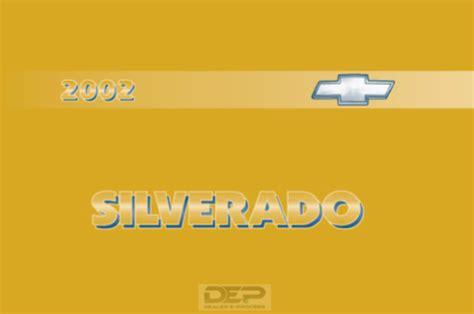 car repair manual download 2002 chevrolet silverado user handbook download 2002 chevrolet silverado owner s manual zofti free downloads