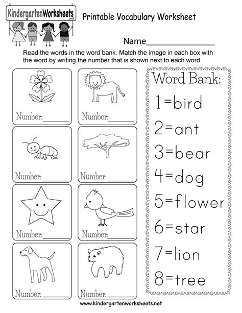 printable vocabulary worksheet  kindergarten english